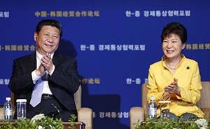 习近平邀韩企参与上海自贸区港口建设