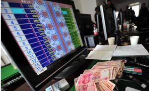 网上投注额超百亿赌球案告破,32名嫌疑人在上海落网