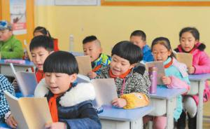 """广东公布中小学补课调查:八成家长学生是""""自己要求补课"""""""