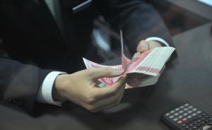 国家发改委:150家商业银行分支机构乱收费被罚近16亿元