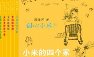 殷健灵:孩子从什么时候开始可以读书?