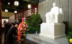全国政协纪念孙中山诞辰149周年,周小川主持纪念仪式