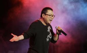 46岁歌手尹某某涉嫌非法持有毒品在北京朝阳区被查获