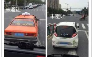 给消防车让路时违章怎么办?上海未有此类处罚,不避让或被拘