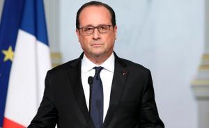 巴黎恐袭致120余人遇难,奥朗德声音颤抖宣布进入紧急状态