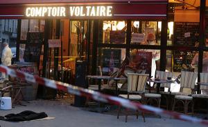 """巴黎恐袭致近500人伤亡,奥朗德:这是IS策划的""""战争"""""""
