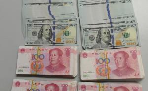 两外籍男持伪信用卡疯狂取款被抓,每次操作5张卡不超5分钟