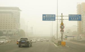 冷空气和降水马上就来,东北、京津冀空气重污染终于能缓解了