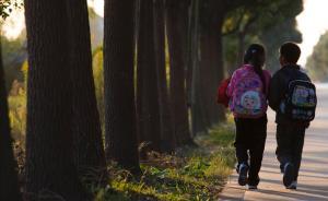 陕西教育厅:若在职教师有偿补课,学校主要领导一律停职检查