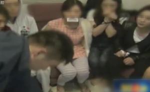 广东佛山一群年轻女子深夜吸毒庆生被抓:没男朋友,寂寞