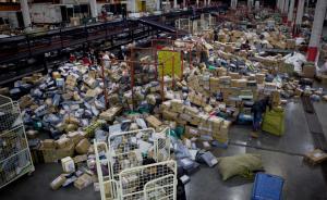 快递员工抛扔踩踏包裹拟严罚:最高5万,公司或被停业整顿