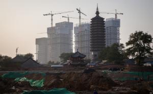 北京明确通州建设行政副中心初步方案,土地拆迁腾退已完成
