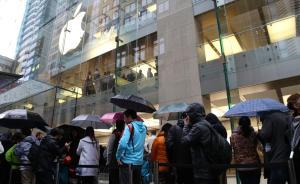 苹果吃掉智能手机94%利润,库克吐槽分析师:他们全都不准