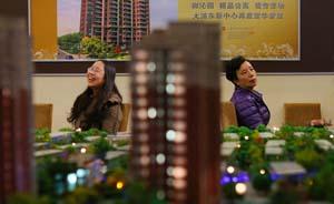 上海白领4.2个月薪水能买一平方米房子