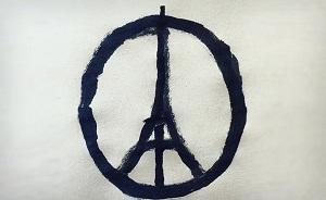 当代著名思想家朱迪斯·巴特勒:在巴黎,当哀悼成为法律