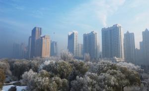 东北三省解除重污染天气预警,仍将严控劣质燃煤和秸秆焚烧