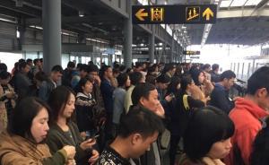 上海地铁9号线困境:限流还是挤,大城市地铁郊区线该怎么修