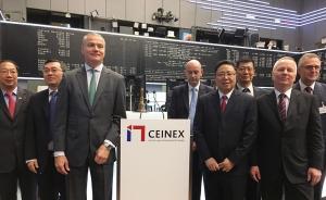 中欧国际交易所今日在法兰克福开业,人民币国际化再下一城