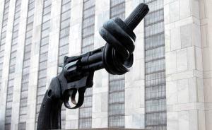 联合国声明:以最强烈言辞谴责IS杀害中国及挪威人质