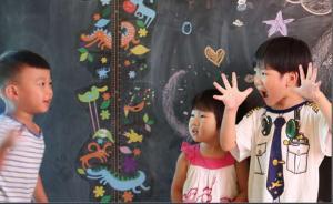 育儿大V:什么样的幼儿教育才是孩子需要的