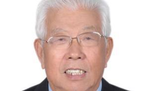 82岁中科院资深院士秦蕴珊逝世,曾绘制中国大陆架分布图