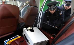 上海警方侦破伪基站窝案,小肥羊等企业投放垃圾短信广告