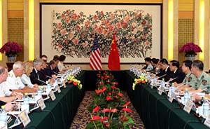 第四次中美战略安全对话在北京举行