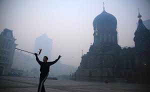 """黑龙江驳该省""""输出污染""""说法:刮的南风,反而吹来污染物"""
