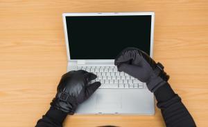 30余家购物、票务网站用户资料被盗,倒卖后用于电话诈骗