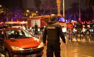 总统卫队遇袭12人死亡,突尼斯再次宣布全国进入紧急状态