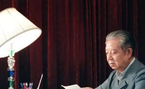 纪念邓力群诞辰百年座谈会在京举行,刘云山出席