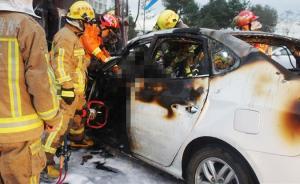 温州惨烈车祸:凌晨快递车与轿车相撞起火,已致4死1伤