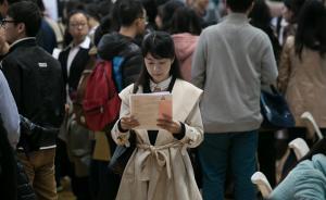 共青团贵州省委问卷调查:超八成青少年认可人生价值靠奋斗