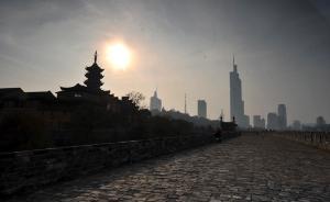 """首次""""先文保再立项"""",国家文物局驳回南京地铁5号线规划"""