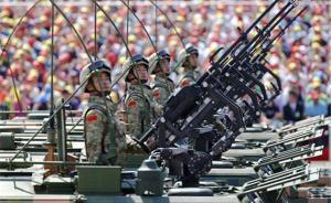 解放军报社论:建设强大人民军队,动力在改革,出路也在改革