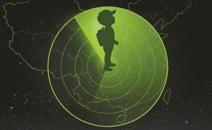 国内首个儿童失踪预警平台上线即遭质疑,负责人:做更重要