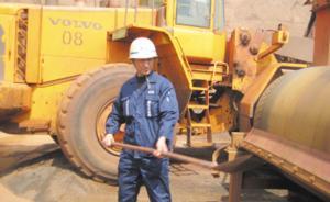 农民工当选辽宁省工会副主席:我能更好反映基层职工的诉求