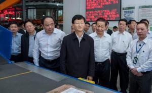 孟建柱广西调研:柳城爆炸案后,当地系列措施已见初步成效