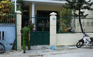 越南岘港组织逾百人侦破中国公民被杀案,凶手操越南北方口音