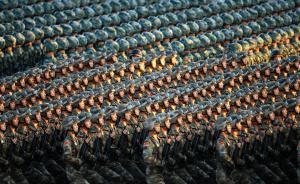 习近平讲话为军改提供根本遵循,2020年中国军队什么样?