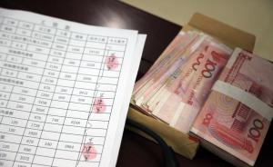 河南将专项检查农民工工资支付情况:由一批厅级干部分片包区