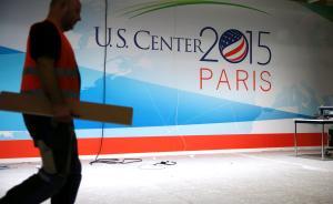 巴黎气候变化大会前瞻:无关气候,有关气数