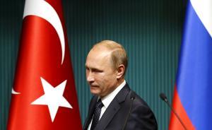 普京签令制裁土耳其:明年起土公民不得入境,船只禁行