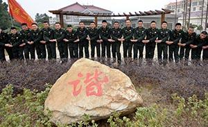 南京军区新晋14名将军,2名副司令员1名副政委晋升中将