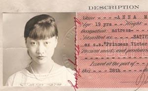 《排华法案》60年,美国华人影星得随身带身份证