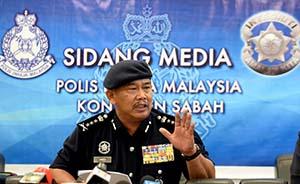 马来西亚沙巴州遭绑架中国公民已获释