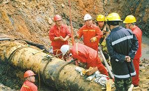 国务院安委办紧急通知:挖地施工要提前7天通知管道企业