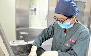 上海筹建最大干细胞医院,专家呼吁脐带血采集治疗进大病医保
