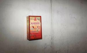 杭州公布今年艾滋病疫情:新增病例过半由男男性接触传播