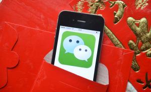 上海首例微信红包赌博案宣判,众多参与者没想到自己是赌博